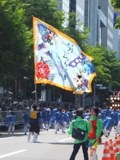 DSCF7464.jpg