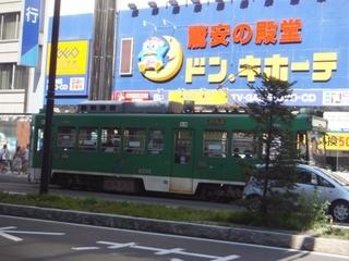DSCF7791.jpg